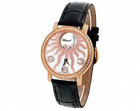 Женские часы Chopard Модель №MX2358