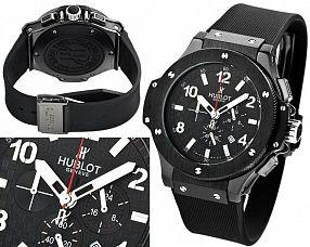 Мужские часы Hublot  №MX1606