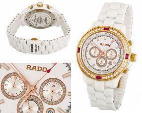 Женские часы Rado  №MX1071