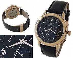 Мужские часы Zenith  №Sz-2
