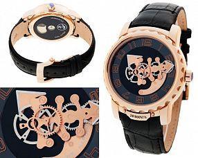 Мужские часы Ulysse Nardin  №MX2390