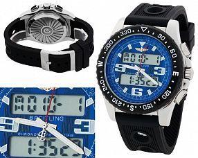 Мужские часы Breitling  №N2046