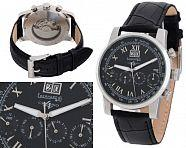 Копия часов Eberhard & Co  №N1067