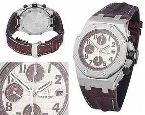 Мужские часы Audemars Piguet  №MX3260