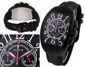 Мужские часы Franck Muller  №MX3182