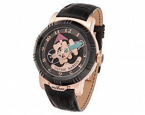 Мужские часы Ulysse Nardin Модель №MX2907