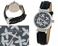 Копия часов Louis Vuitton  №MX1003