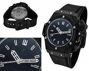 Мужские часы Hublot  №MX3313