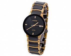 Унисекс часы Rado Модель №MX1185