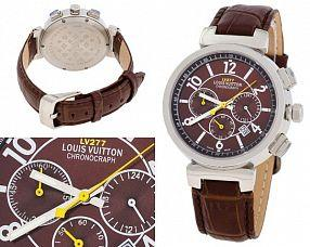 Копия часов Louis Vuitton  №MX1018