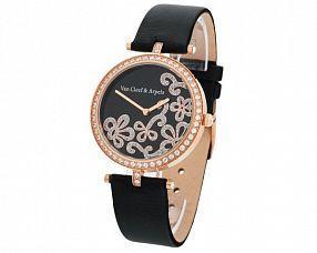 Женские часы Van Cleef & Arpels Модель №N1741