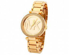 Женские часы Michael Kors Модель №N2352