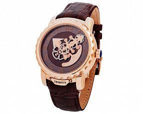 Мужские часы Ulysse Nardin Модель №MX2041
