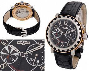 Мужские часы DeWitt  №MX1537