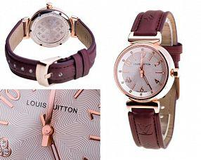 Копия часов Louis Vuitton  №MX1141