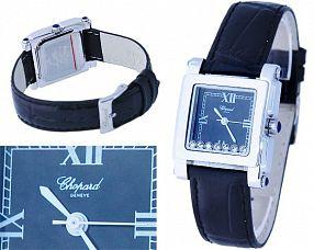 Женские часы Chopard  №MX0034