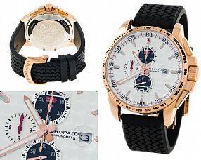 Мужские часы Chopard  №MX0969