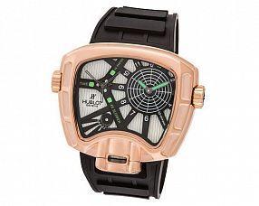 Наручные часы Hublot  Имидж - копии 1b12af747b8b5
