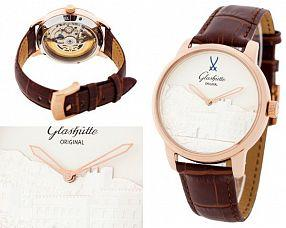 Копия часов Glashutte Original  №N2128