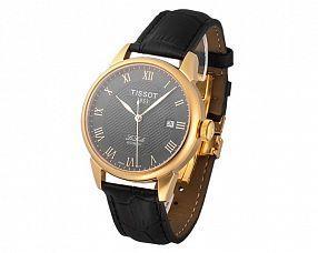 Мужские часы Tissot Модель №MX3280