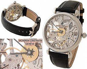 Мужские часы Vacheron Constantin  №M3087