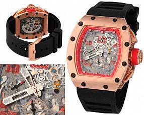 Копия часов Raymond Richard Mille  №MX0872
