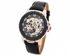 Мужские часы Ulysse Nardin Модель №N2259