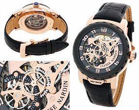 Мужские часы Ulysse Nardin  №N2259