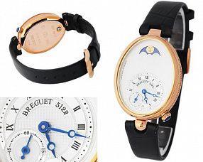 Женские часы Breguet  №M4651