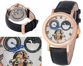 Мужские часы Breguet  №MX0663