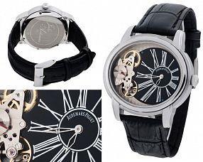 Мужские часы Audemars Piguet  №N1758