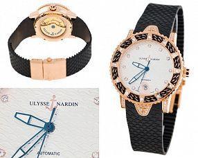Женские часы Ulysse Nardin  №MX0996