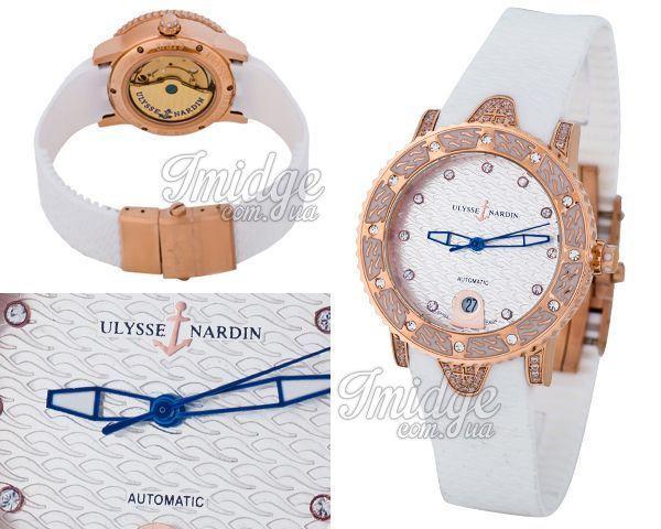 внешний вид, копии женских часов ulysse nardin духов интернете