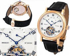 Мужские часы Breguet  №MX2956