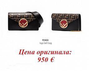 Сумка Fendi  №S642