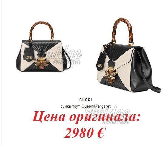 Сумка Gucci Модель №S570 618ecea2c88