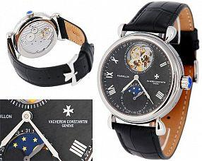 Мужские часы Vacheron Constantin  №MX0079
