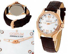 Женские часы Corum  №N1822