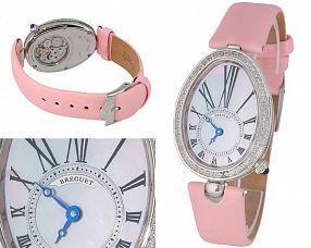 Женские часы Breguet  №MX0604