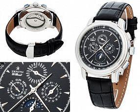 Мужские часы Zenith  №MX2054