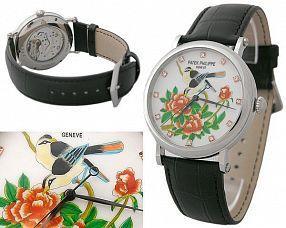 Унисекс часы Patek Philippe  №N0207
