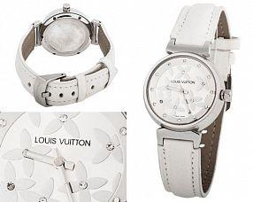 Копия часов Louis Vuitton  №MX2191