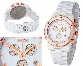 Унисекс часы Rado  №N0604