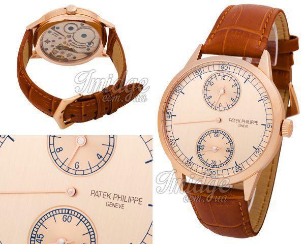 Часы patek philippe официальный сайт цены каталог товаров