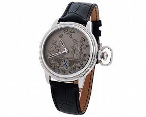Копия часов Glashutte Original Модель №N1860