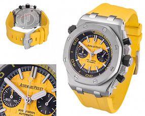 Мужские часы Audemars Piguet  №MX3520
