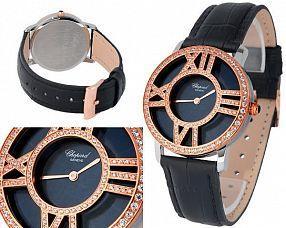 Женские часы Chopard  №MX0494