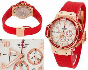 Женские часы Hublot №MX2530