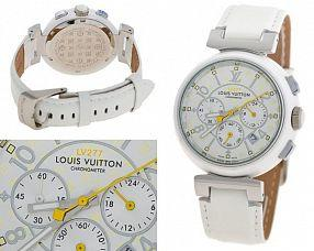 Копия часов Louis Vuitton  №M2623