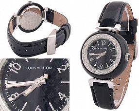 Копия часов Louis Vuitton  №MX0238